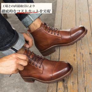 メンズ カントリーブーツ  ビジネスシューズ 本革 マーティンブーツ サイドジップ   革靴 ウイングチップ ファッション 防滑 ppap191919