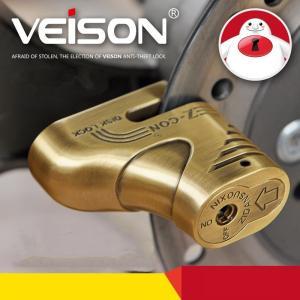VEISONオートバイ 電動の車 自転車 ディスクロック 盗難防止 オートロック式(DX2)