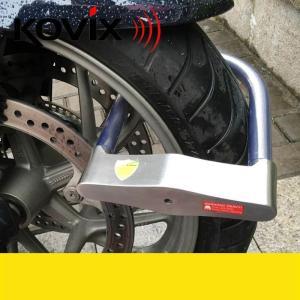 KOVIX 掛け錠 大型 U字ロック コンパクト 盗難防止 鍵 ロック バイク オートバイ