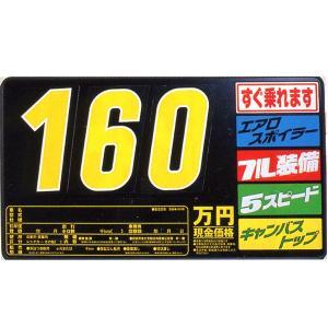 01-139S プライスボードセット(スチール製)|pr-youhin