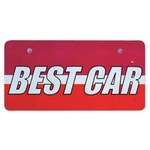 【5枚以上から】18-104 ナンバープレート アルミ製 BESTCAR※5枚以上から販売|pr-youhin