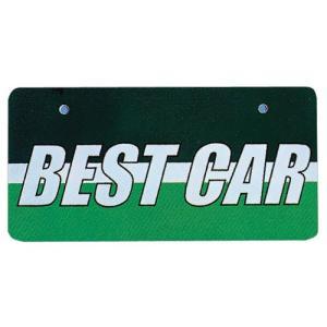 【5枚以上から】18-106 ナンバープレート アルミ製 BESTCAR※5枚以上から販売|pr-youhin