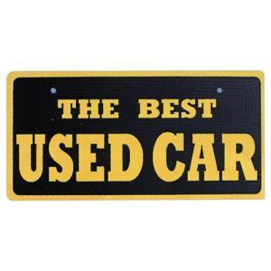 【5枚以上から】18-109 ナンバープレート アルミ製 THEBEST USEDCAR※5枚以上から販売|pr-youhin