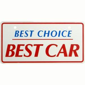 【5枚以上から】18-110 ナンバープレート アルミ製 BESTCHOICE BESTCAR※5枚以上から販売|pr-youhin