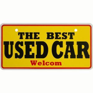 【5枚以上から】18-111 ナンバープレート アルミ製 THEBEST USEDCAR Welcome※5枚以上から販売|pr-youhin