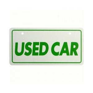 【5枚以上から】18-112 ナンバープレート エコ製(ABS樹脂)USEDCAR※5枚以上から販売|pr-youhin