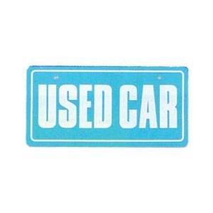 【5枚以上から】18-116 ナンバープレート エコ製(ABS樹脂)USEDCAR※5枚以上から販売|pr-youhin