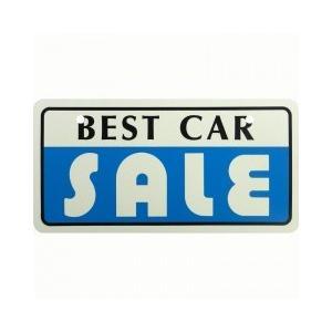 【5枚以上から】18-118 ナンバープレート エコ製(ABS樹脂)BESTCAR SALE※5枚以上から販売|pr-youhin