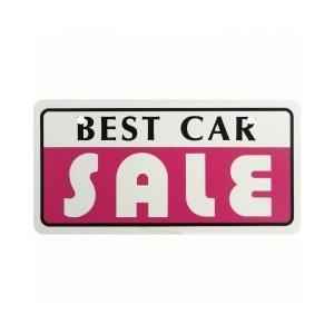 【5枚以上から】18-121 ナンバープレート エコ製(ABS樹脂)BESTCAR SALE※5枚以上から販売|pr-youhin