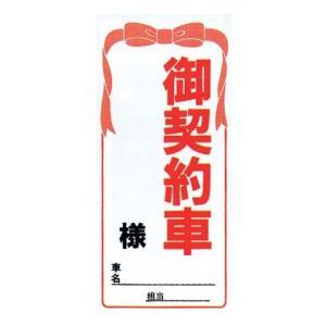 a17-102 ご契約カード 500枚入り pr-youhin