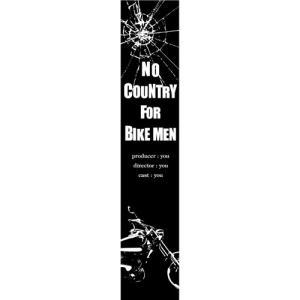 【4枚組合せ】B-G バイク用のぼりNO COUNTRY FOR BIKE MEN W350mm×H1800mm【メール便発送に限り送料無料】 pr-youhin