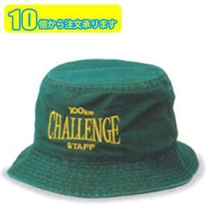 バギーHAT フリーサイズ カラー3色 ウォッシュ加工 注文数量5個以上から【キャップ・帽子/名入れ可】|pr-youhin