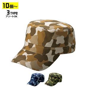 CMF カムフラージュCAP(丸天型) フリーサイズ  カラー3色 注文数量5個以上から【キャップ・帽子/名入れ可】|pr-youhin