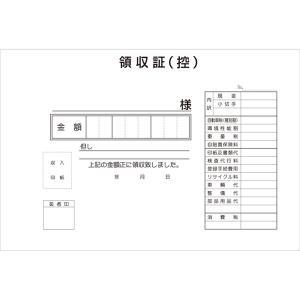 領収証D-3AN/3冊セット(1冊3枚×30)/書類【メール便発送に限り送料無料】 pr-youhin
