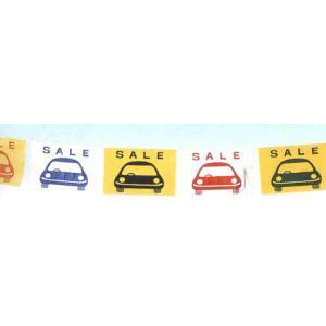 【2個から販売】H-22 カーセール旗(17枚付)アソートOK【連続旗】|pr-youhin