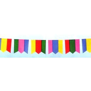 【2個から販売】H-30 ペナントA(20枚付)  アソートOK【連続旗】|pr-youhin
