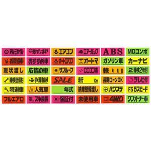 【3個から販売】HT/M9-1 補助タック20枚入り 135×385mm 両面テープ付|pr-youhin