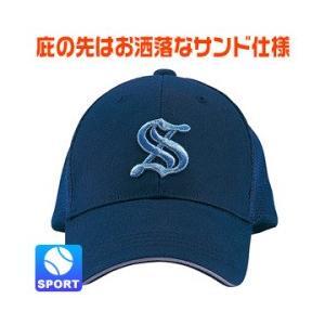 MJ MJメッシュキャップ フリーサイズ カラー6色 注文数量5個以上から【キャップ・帽子/名入れ可】|pr-youhin