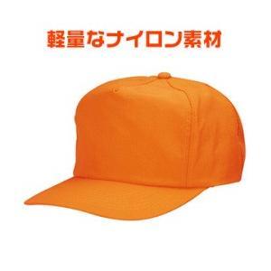 N スピード フリーサイズ カラー8色 注文数量5個以上から【キャップ・帽子/名入れ可】|pr-youhin