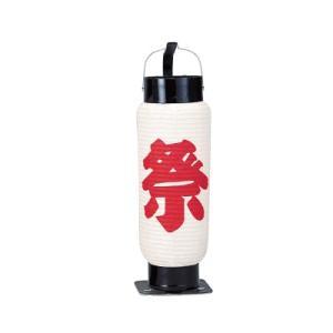 【2個からの販売】T1059 ミニ5号弓張提灯 祭7.5×25cm ちょうちん|pr-youhin