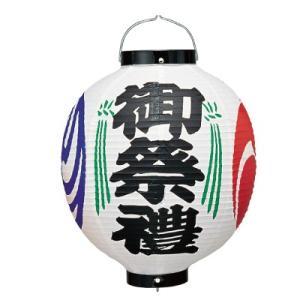 【2個からの販売】Tb350 御祭禮提灯 13号丸型34×50cm (2個〜24個) 祭礼・装飾ビニールちょうちん|pr-youhin