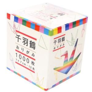 tso-7007-72 千羽鶴おりがみ7cm×7cm・12色 1000枚入 72個入|pr-youhin