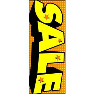 【4枚組合せ】VK-13 大のぼり(蛍光のぼり) SALE W700mm×H1800mm/自動車販売店向のぼり【メール便発送に限り送料無料】 pr-youhin