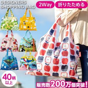 エコバッグ おしゃれ 折り畳み ブランド マチ 大 トート ナイロン プレゼント 卒業式 入学式 バッグ