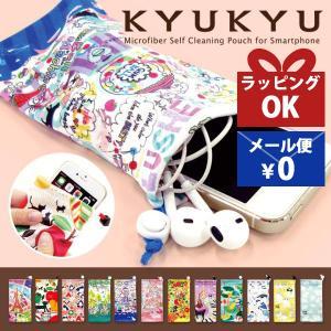 スマホポーチ レディース ブランド かわいい おしゃれ スマートフォンポーチ iPhone11 pr...