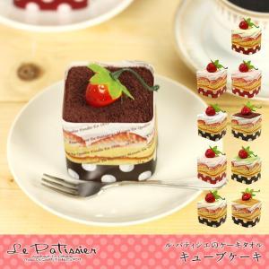 ∞ 見ておいしい、使って楽しいタオルのケーキ ∞  ル・パティシエは「見た目のおいしさ」が自慢。  ...