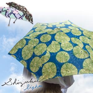 雨傘 日傘 兼用 レディース 折りたたみ おしゃれ 軽量 コンパクト 丈夫 折り畳み傘 プレゼント ...