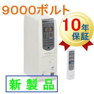 電位治療器セレンテ9000-New 無料お試し実施中|praspshop