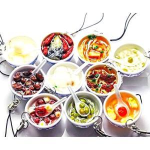 おもしろ 食品サンプル ストラップ キーホルダー 中華 10点 セット (中華10個) (中華10個) praticopratico
