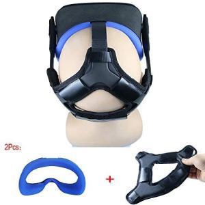 ZBRGX Oculus Quest アイマスク+ ヘッドストラップフォームパッド,快適なヘッドバンド VRカバー (ブルー 2 in 1)|praticopratico