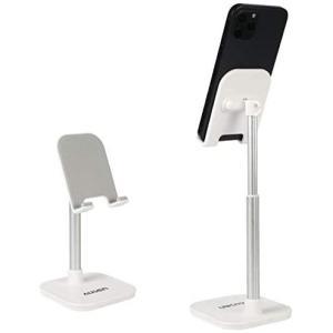 AUSEN 携帯電話卓上スタンド タブレットスタンド 充電スタンド 高さ調節 角度調節 伸縮タブレットスタンド 滑り止め (ジ ホワイト) praticopratico