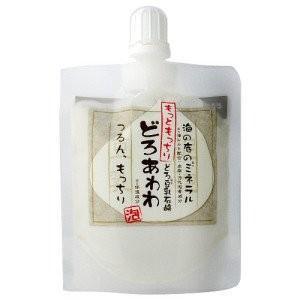 「商品情報」沖縄の泥クチャを精製して作ったミネラル豊富なマリンシルト&肌を引き締める泥ベント...