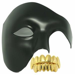 黒マスク 子供用 洗える 牙 ハロウィン 仮装 面白い パーティグッズ 怖い Praxia