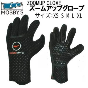 【mobby's】ZOOM UP GLOVE(ズーム アップ グローブ)DA-1160|prazer
