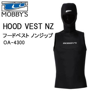 【mobby's】HOOD VEST NZ(フードベスト ノンジップ)OA-4300|prazer