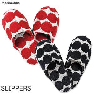 マリメッコ marimekko スリッパ  Rasymatto Slippers 068969 パイル地 在庫限り 新品セール|pre-ma