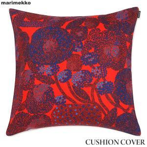 マリメッコ marimekko クッションカバー Mynsteri 069058 350  50×50cm 在庫限り 新品セール|pre-ma