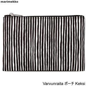 マリメッコ marimekko ポーチ  Keksi  Varvunraita  043453 190 KEKSI  新品セール|pre-ma