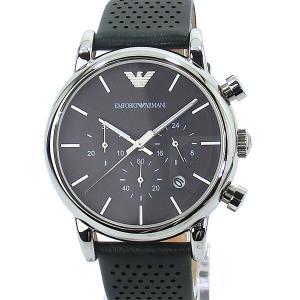 エンポリオ アルマーニ  腕時計 AR1735 クロノグラフ EMPORIO ARMANI  グレー レザー 40mm メンズ・ボーイズ【アウトレット展示品】|pre-ma