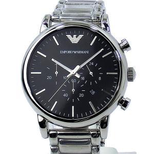 エンポリオ アルマーニ  メンズ 腕時計 AR1894  クロノグラフ EMPORIO ARMANI  ステンレス 新品|pre-ma
