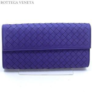 ボッテガヴェネタ 長財布 二つ折り 150509 V001N 5114 LAVANDAR/パープル BOTTEGA VENETA|pre-ma