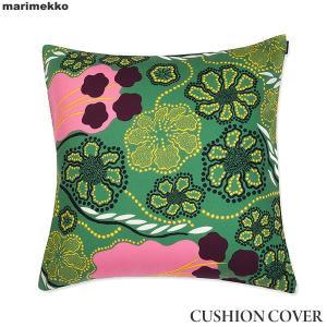 マリメッコ marimekko クッションカバー Helmikka 069133 630  50×50cm 在庫限り 新品セール|pre-ma