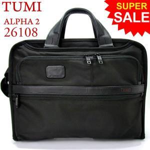 TUMI トゥミ  ビジネスバッグ/ブリーフケース ALPHA2 26108 D2  ブラック スリムタイプ|pre-ma