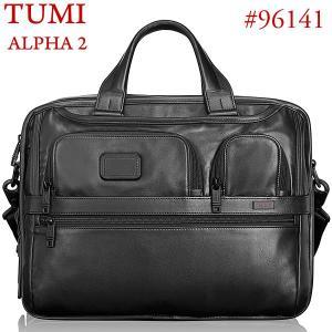 TUMI トゥミ レザー ビジネスバッグ/ブリーフケース ALPHA2 96141 D2  エクスパンダブル