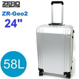 ゼロハリバートン トローリー/キャリーケース ZR-Geo2 ZRG224-SI シルバー 4輪 58L 24インチ【アウトレット展示用特価】|pre-ma