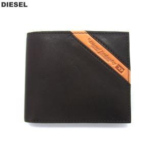 ディーゼル DIESEL 財布 二つ折り X03611 PR227 T2189/ブラウン メンズ アウトレット特価品|pre-ma